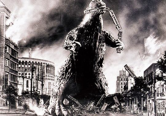 Godzilla Movie Photo: Classic Media