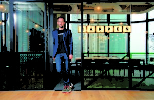 WeWork's Cofounder Miguel McKelvey to Speak at SXSW 2018